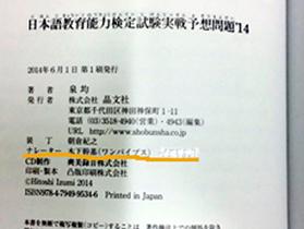 2014_0527-okuzuke