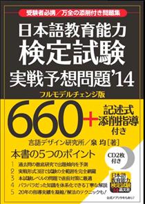 2014_0527-1