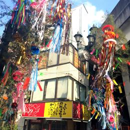 asagayakyoushitsu-tanabata