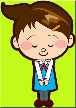 Bosyuu-shimekiri