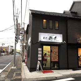 Ikuta-kitaguchi-04