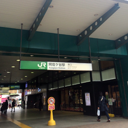 asagaya-station-south