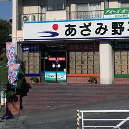 azamino_higashiguchi02
