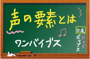koenoyouso_black-board