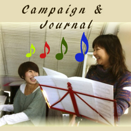 campaign-journal