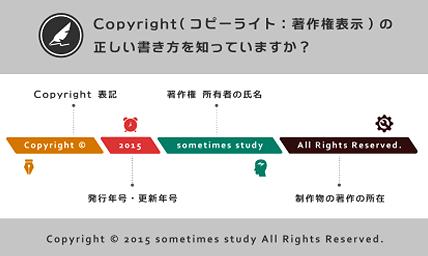 copyright_allrights_reserved