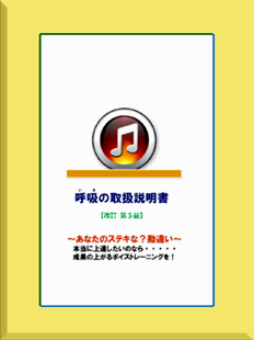 iki_no_torisetsu