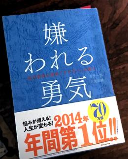 kirawareru_yuuki