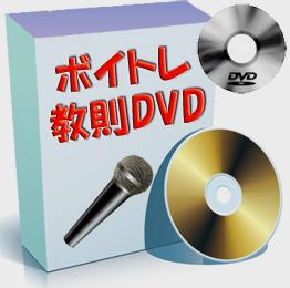 kyousoku-DVD