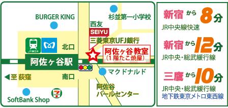map_asa