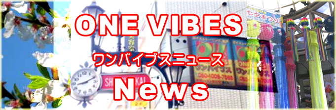 category_onevibes-news