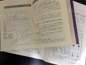 onsei_books_articulatory