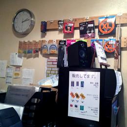 studio counter