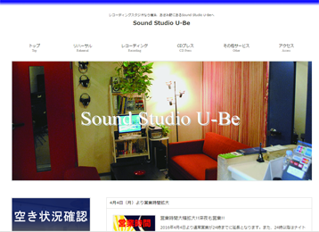 u-be_homepage