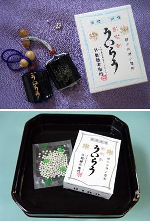 uirou-uri-odawara
