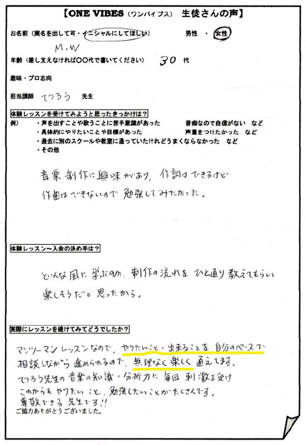watanabe_san