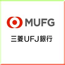 UFJ_logo