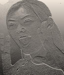 Koedashikenkoh
