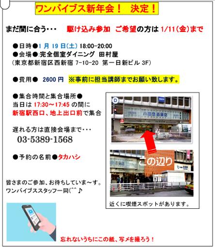 ov_news2019_01