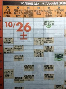 タブロイド判トップページ02