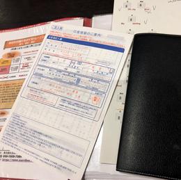 体験レッスン→入会グッズ