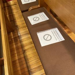 阿佐ヶ谷教会礼拝堂座席