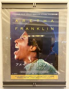 movie_amazing01